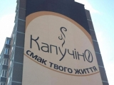 thumb_7589_6150993742644x4611komkvartiraschorsa99dzhkkapuchinofotografrev001.jpg